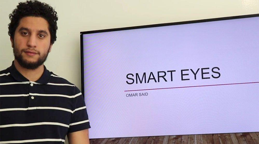 smarteyes.jpg