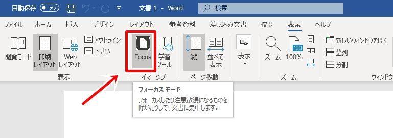 Word_Capture.jpg
