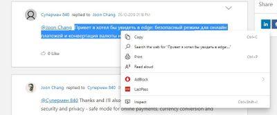 Translate 3.jpg