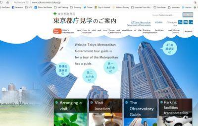 Translate tokyo.jpg