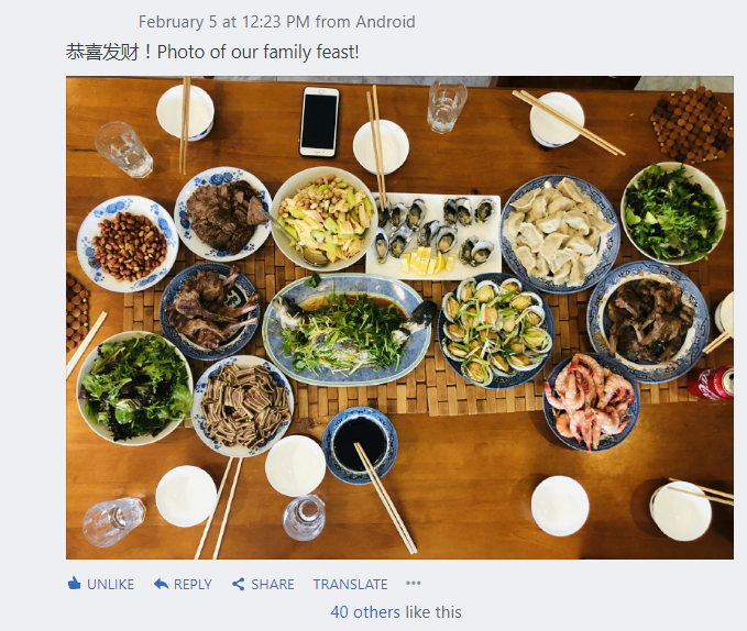 This family feast photo reply received 40 likes by itself. Yum!
