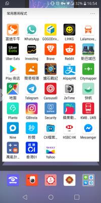 Screenshot_2019-08-04-16-54-35.png
