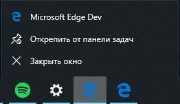 New Edge