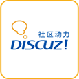 Discuz- Best Chinese Forum Software (LAMP).png