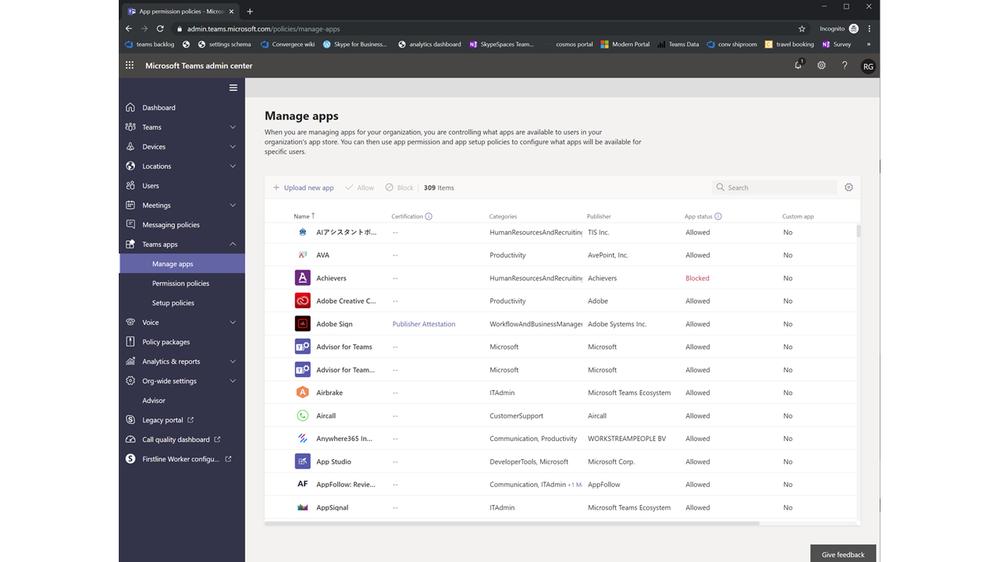 BRK2160 Ignite - Managing App Lifecycle with Microsoft Teams Admin tools.png