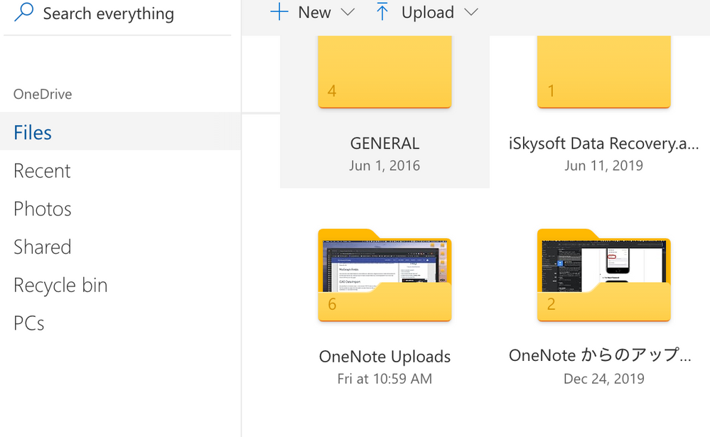 ONENOTE FOLDER WITHIN ONEDRIVE.png