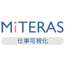 MiTERAS.png