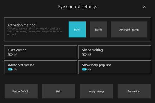 01_eye-control.png