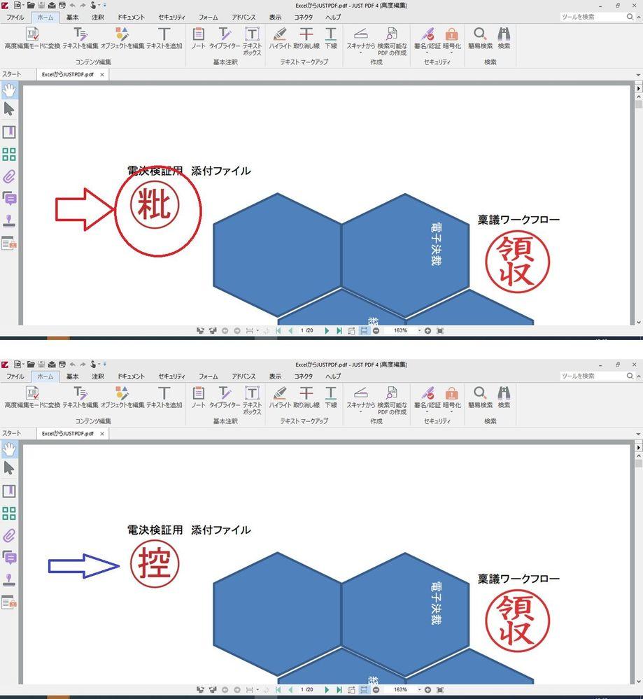pdf3.jpg