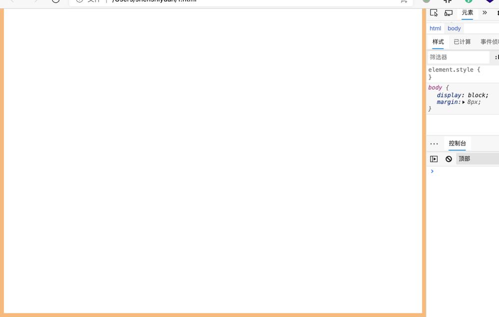 An empty html file.