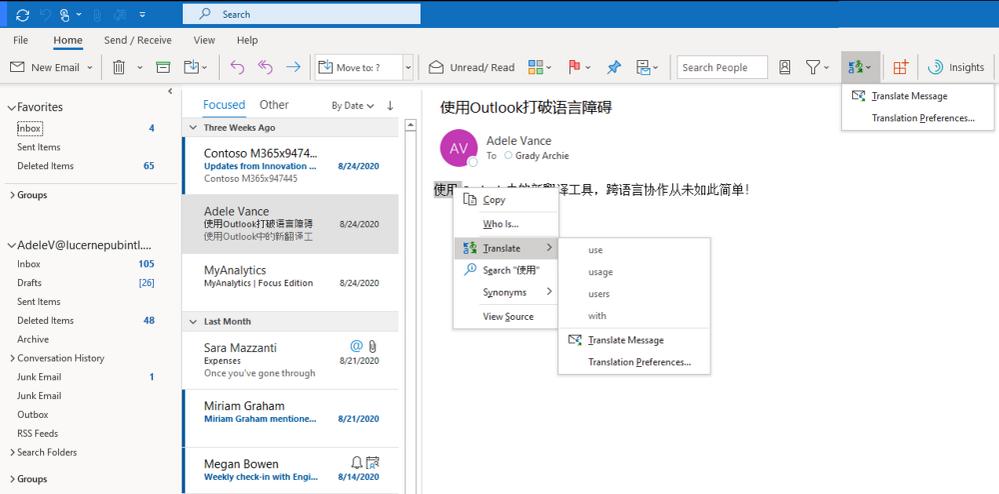 Microsoft Translator built natively into Outlook for Windows