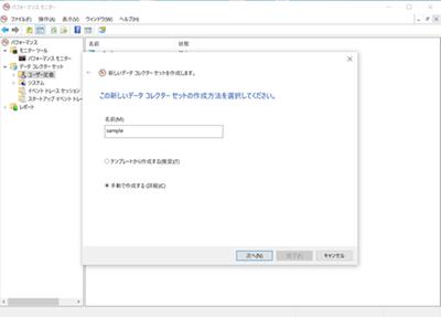kazuki_nagasawa_2-1600859114752.png