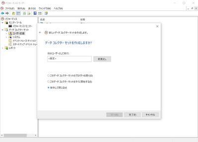 kazuki_nagasawa_8-1600859114757.png