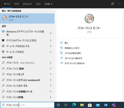kazuki_nagasawa_10-1600859114890.png