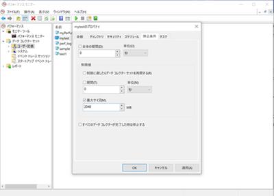 kazuki_nagasawa_15-1600859114762.png