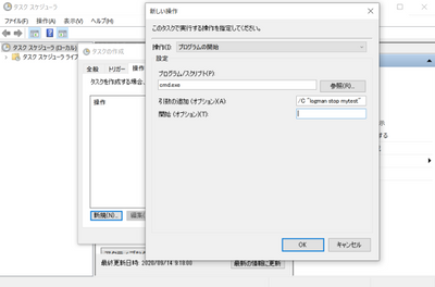 kazuki_nagasawa_22-1600859114896.png