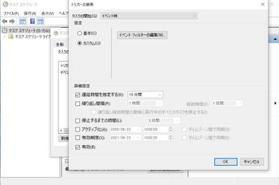 kazuki_nagasawa_21-1600859114894.png