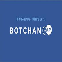 BOTCHAN for LP.png