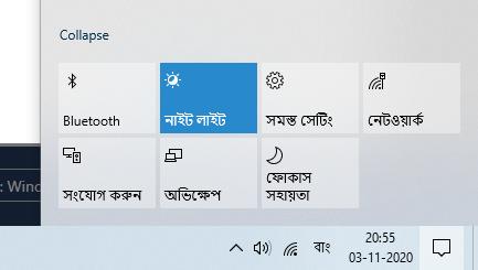 Screenshot 2020-11-03 205539.png
