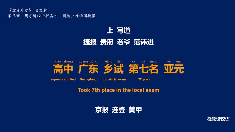 学汉2.png