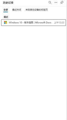 屏幕截图 2020-12-19 162245.jpg