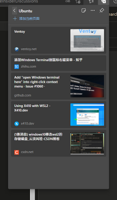 witherzuo_2-1608699649158.png