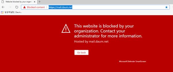 website blocked.png