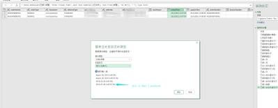 Rachael_Tsang_0-1611570496587.png