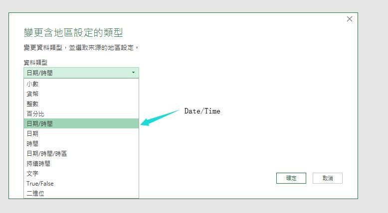 Select Date/Time for date format-preview