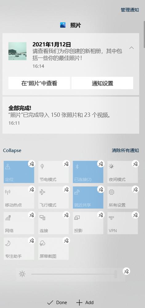 屏幕截图 2021-01-27 164148.png