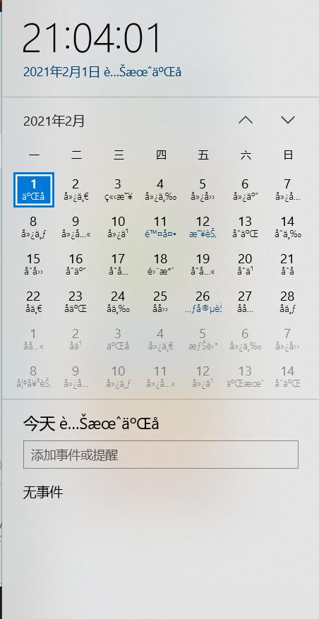 1412331B-3B1C-4B81-9E02-BB1E73CFF84B.png