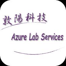 Cloud Lab Service-Plan.png