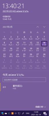 spyman1802_0-1613281227442.png
