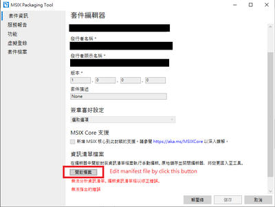 CloudChen_0-1613614795204.png