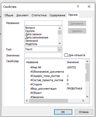VladimirM2021_2-1614151648475.png
