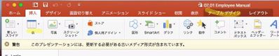 MacPPT_jp_03.jpg