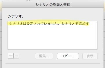 Excel_jp_11.jpg