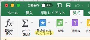 Excel_jp_12.jpg