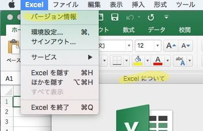 Office_jp_03.jpg