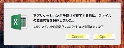 Excel_jp_21.jpg