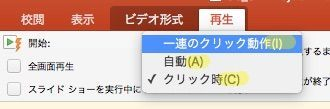 ppt_jp_21.jpg