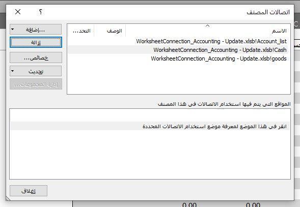 Screenshot 2021-03-14 155751.jpg