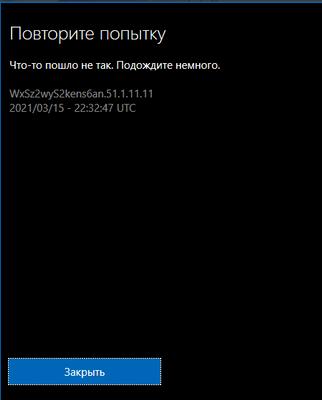 vpyna_0-1615847593240.png