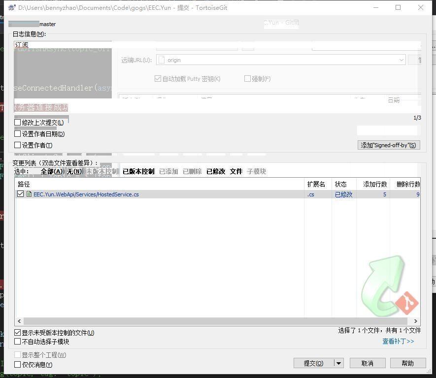 QQ截图20210327102357.jpg