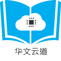 Wendocs Service Platform.png