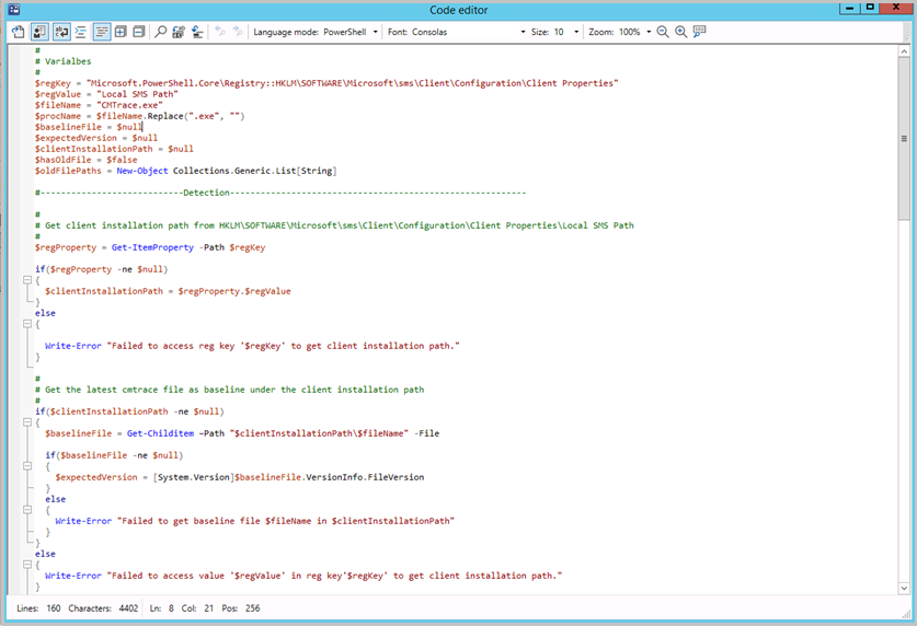 Enhanced code editor in ConfigMgr console