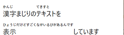yoyamagu_4-1621300152001.png