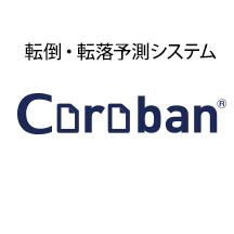 Coroban.png