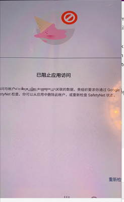 Zengyin_0-1629038380800.png
