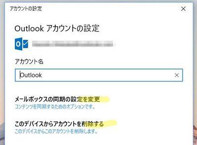 w10mail_01.jpg